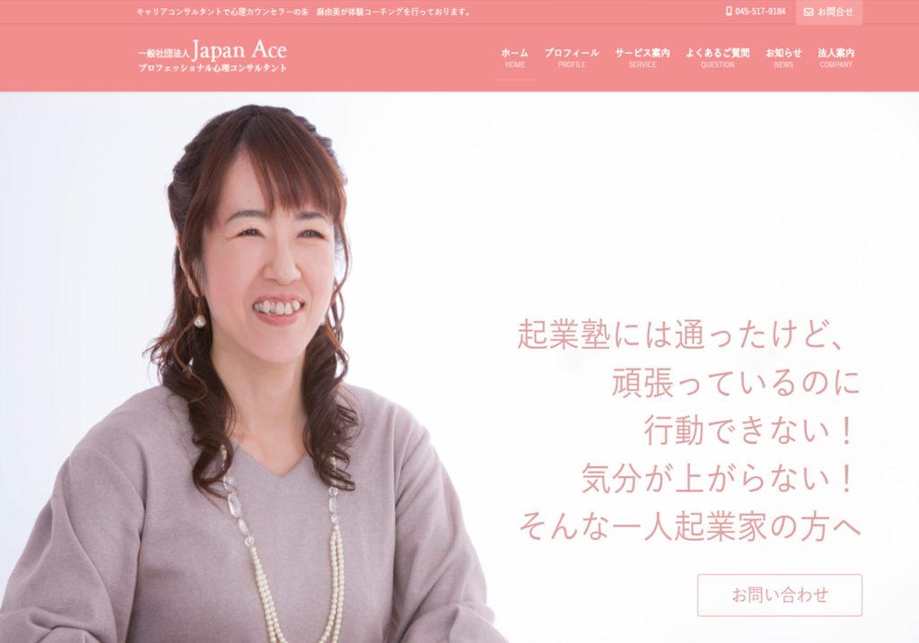 コーポレート/企業サイトのホームページ制作会社│プレミアムCMS