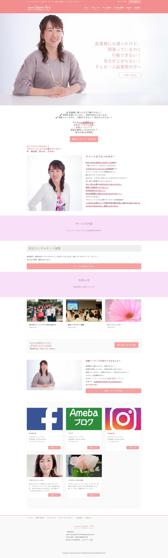 コーポレート/企業サイトのホームページ制作│プレミアムCMS