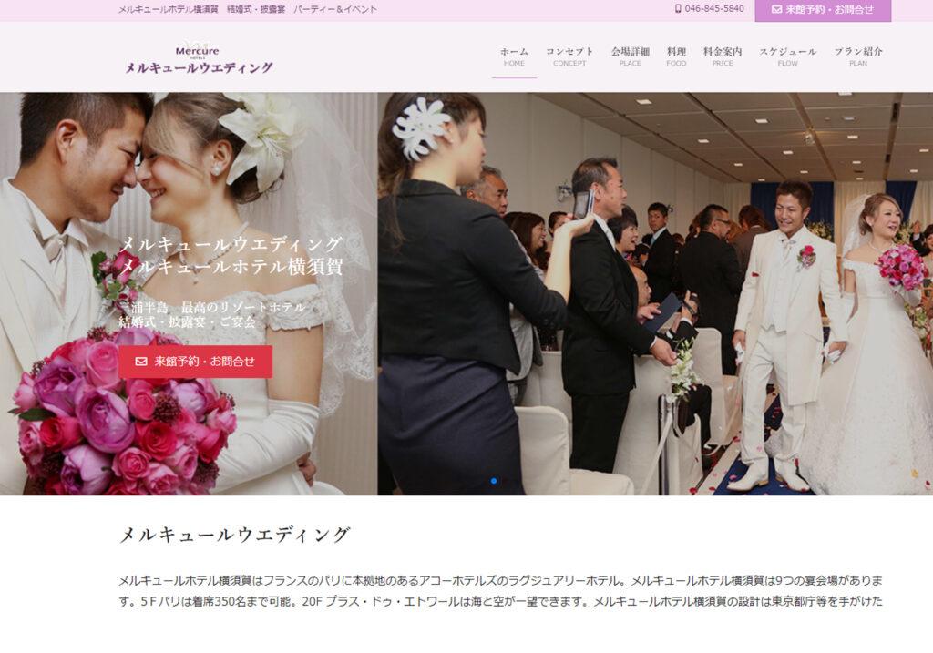 ホテル・施設サイトのホームページ制作会社│プレミアムCMS